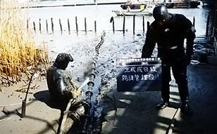 防護管取付け及び埋設作業